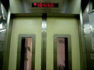 Express Lift HDB