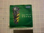 Kone MonoSpace sticker