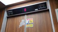 GoldStar GS-P Elevator Floor Indicator