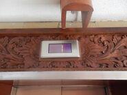 OTIS2000 hall indicator
