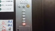 Hitachi CarStation WhiteButtons ShinjukuSunpark
