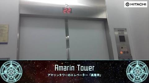 【R02】OLD Hitachi Elevators @ Amarin Tower, Bangkok「High Zone」