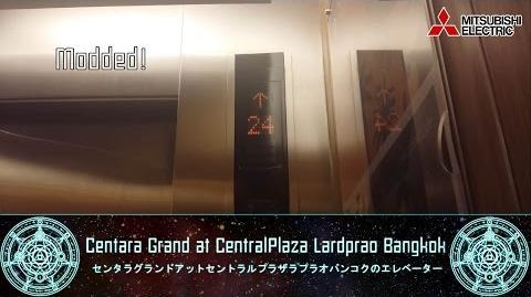 【R02】Mitsubishi Elevators @ Centara Grand at CentralPlaza Lardprao Bangkok