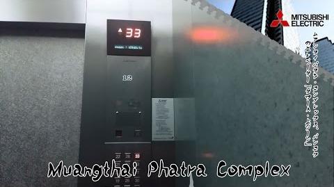 Mitsubishi Elevators @ Muangthai Phatra Complex, Bangkok 「Tower A ~ High Zone」