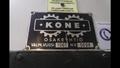 Very Old KONE Nameplate