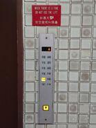 File1980s Hitachi hall station HK 1