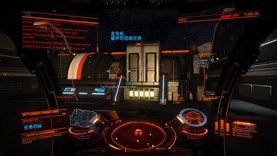 DestroyPowerGenerator.jpg