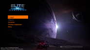 Welcome Elite-Dangerous