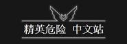 Logo Wiki Odyssey bw