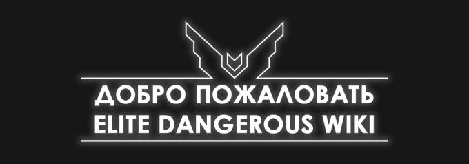 Logo Wiki Odyssey bw.png