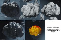 Elite-Dangerous-Ice-Belt-Motherload-Asteroid