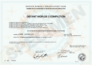 DW2 completion certificate