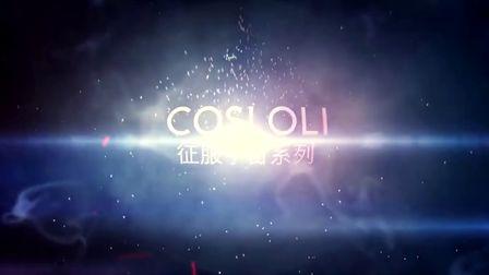 【萝莉控征服宇宙系列】《精英危险》攻略第三坑-战斗与贸易 cosloli