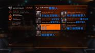 Station menu Contact 01