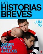 ESS Omar Ander Alexis 01