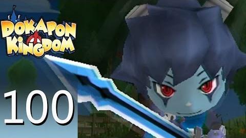 Dokapon Kingdom – Episode 100- Return of an Old Face