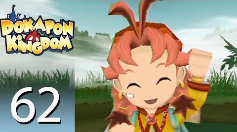 Dokapon Kingdom - Episode 62- The End of an Era