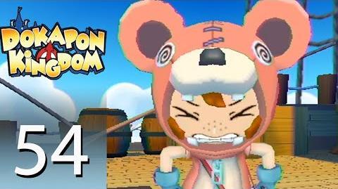 Dokapon Kingdom - Episode 54- Doka-Podcast