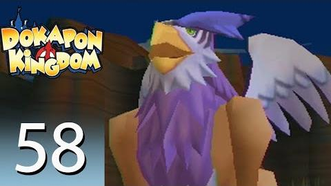 Dokapon Kingdom - Episode 58: Murder by Tim