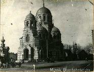 Carkva-Kazanskaj-BM