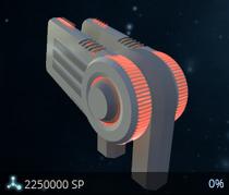 Antimeson Gun