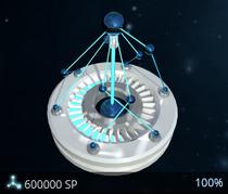 Beam Focusing System