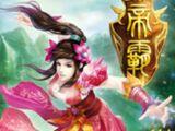 Fan Miaozhen
