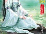 Gong Qianyue