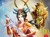 Chu Qingling