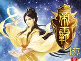 Hui Qingxuan