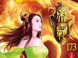 Ye Lingyao