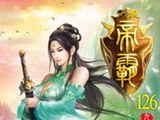 Qin Jianyao