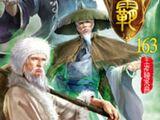 Emperor Nong