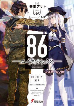 86 - Eighty Six -.jpg