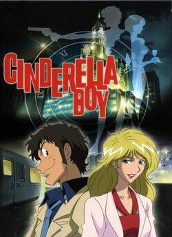 Cinderella Boy.jpg