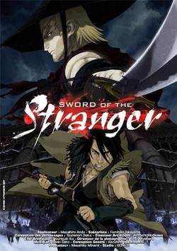 Sword of the Stranger.png