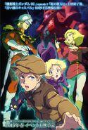 Mobile Suit Gundam The Origin 1 The Blue Eyed Casval Poster