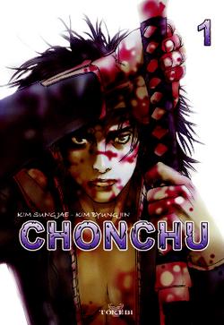 ChunChu.png