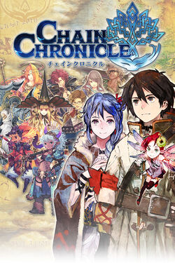 Chain Chronicle.jpg