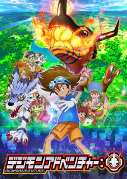 Digimon Adventure Poster.png
