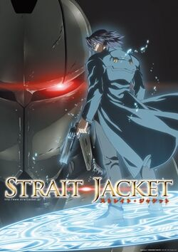 Strait Jacket.jpg