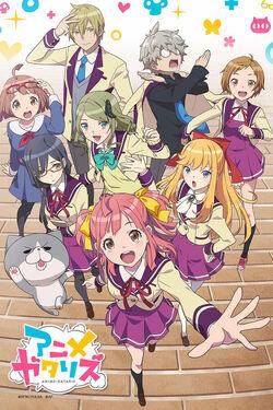 Anime Gataris.jpg
