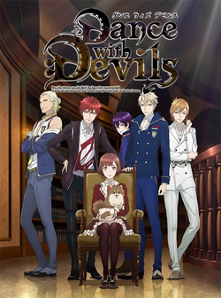 Dance with Devils.png