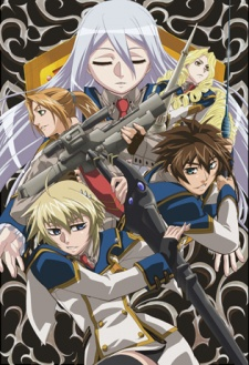 Chrome Shelled Regios.png