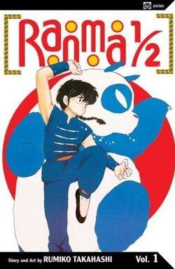 Ranma volume 1.jpg