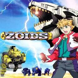Zoids- New Century Zero.jpg