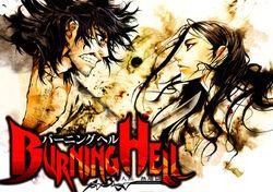 Burning Hell.jpg