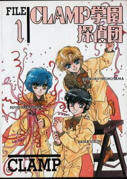 Clamp School Detectives.jpg