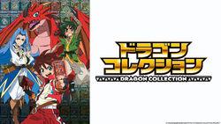 Dragon Collection.jpg
