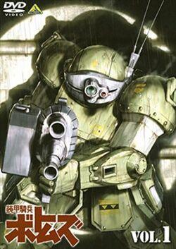 Armored Trooper Votoms.jpg